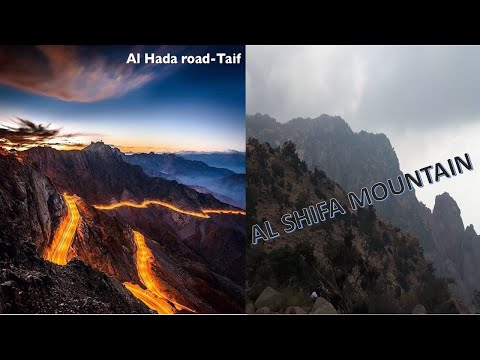 Taif city tour | one day trip to TAIF | House of Bibi Haleema Sadia | AL Hada | AL Shifa Mountains