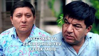 Avaz Oxun va Zokir Ochildiyev - O