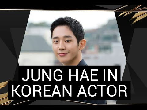 JUNG HAE IN KOREAN DRAMA SERIES AND MOVIES