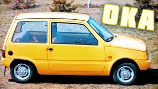 ОКА ВАЗ-1111 Удивительная история советского микроавтомобиля | авто ссср #102