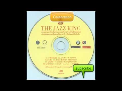 Celebration  - The Jazz King 2006 ( single ) [ 320Kbps ]