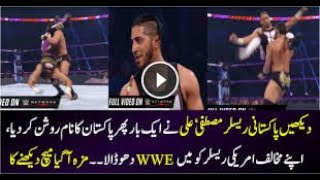 Pakistani Wrestler in WWE Best moves something you dont know About pakistani Wrestler Mustafa Ali