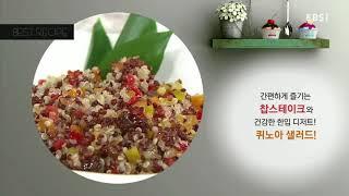 최고의 요리 비결 - 김태규의 찹스테이크와 퀴노아 샐러드_#001 thumbnail