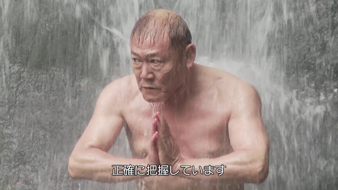 映画『哭声/コクソン』 特別映...