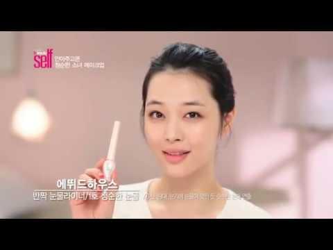 Maquillaje Coreano -Puro con Sulli en español - Coreadirect.com