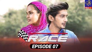 Race - රේස්   Episode 07   10 - 08 - 2021   Siyatha TV Thumbnail