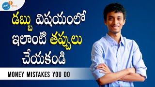మీలో ఒక  Entrepreneur ఉన్నాడా ?  Business Tips   Sankarsh Chanda   Josh Talks Telugu