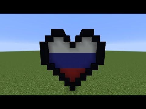 Tuto Minecraft Pixel Art Coeur Russe Youtube