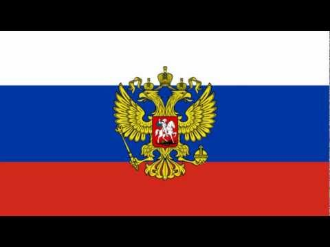 Russian Federation - National Anthem - Internet Archive