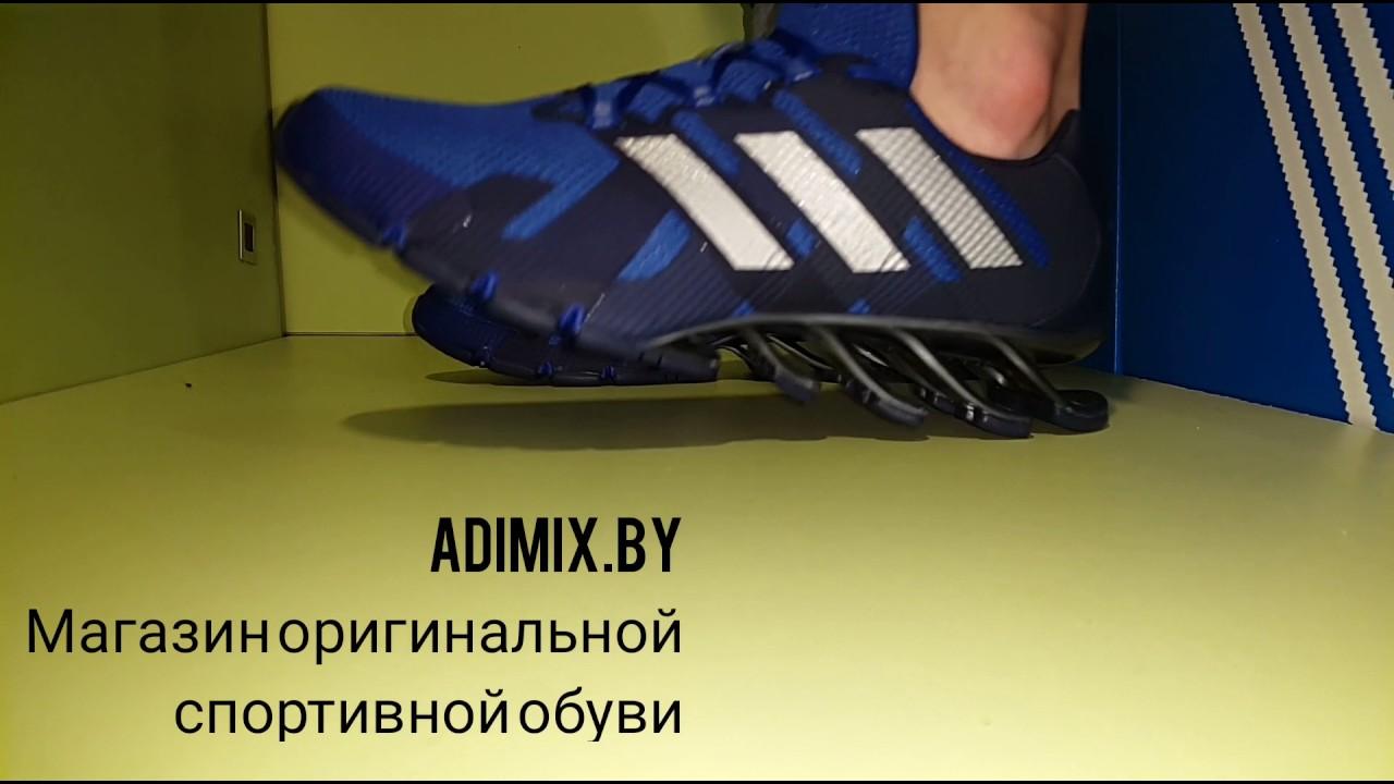 f2904ba9082bc Adidas Springblade E-Force m b49424 | adimix.by - YouTube