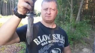 видео Интернет магазин спортивных сумок и складных ножей