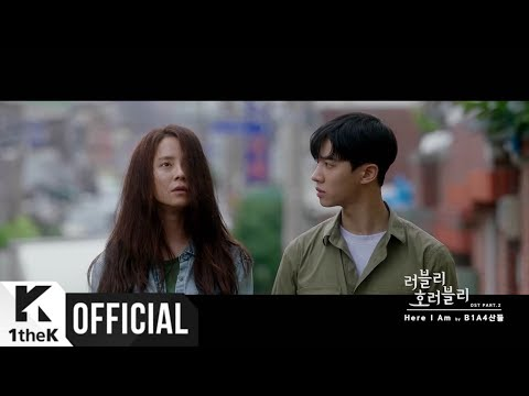 [MV] SANDEUL(산들) (B1A4) _ Here I Am (Lovely Horribly(러블리 호러블리) OST Part.2)