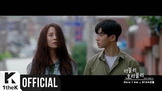 Download Video [MV] SANDEUL(산들) (B1A4) _ Here I Am (Lovely Horribly(러블리 호러블리) OST Part.2) MP3 3GP MP4