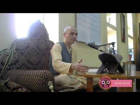Бхагавад Гита 10.9 - Яшода Кумар прабху