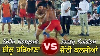Shilu Haryana VS Jonty Kalsian | Mahianwala (Firozpur) Kabaddi Tournament 2018