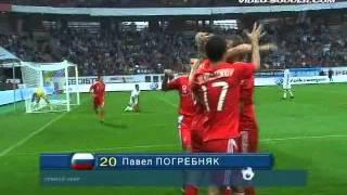 Россия-Сербия 1-0. Гол Павла Погребняка