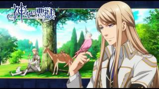 I upload the video again for people who want to see it again Thanks for watching Copyright: 株式会社ブロッコリー(CV: Hiroshi Kamiya) Name of song: I bless you ...