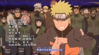 Repeat youtube video Naruto Shippuden Ending 29 [Dish - Flame] FULL Real Version Download