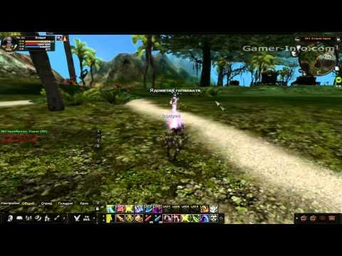Karos Online (Karos: Начало)