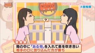 10 Самых Странных Японских Шоу