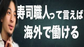 チャンネル登録よろしくお願いします。 https://www.youtube.com/channe...