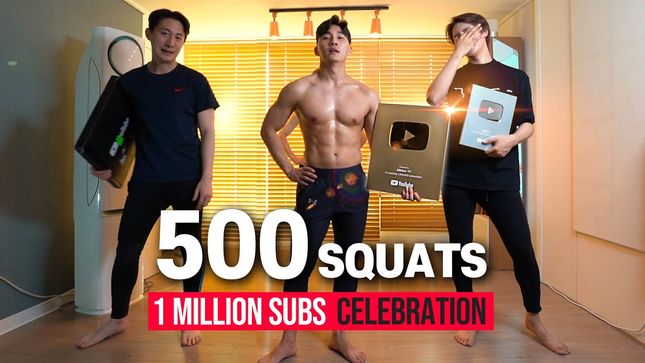골드버튼 스쿼트 500개 챌린지ㅣGOLD BUTTON SQUAT 500 CHALLENGE + 1MILLION SUBS CELEBRATION!