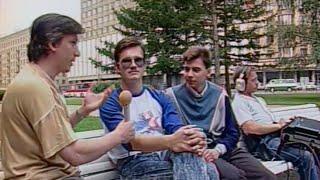 До 16 и старше (ЦТ СССР, 1988) Фарцовщики