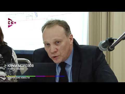 «Макдональдс» в Коврове : быть или не быть?