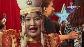 Б.Тунгалагтамир – Чимгээ шүүгчийн алтан баззер | 1-р шат | Дугаар 6 | Авьяаслаг Монголчууд 2016
