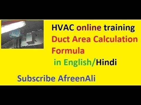 HVAC online training - HVAC Duct area calculation formula in English/Hindi