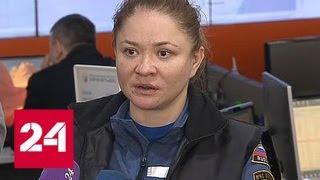 Смотреть видео Юлия Шойгу рассказала, как оказывают психологическую помощь после трагедии в Шереметьеве - Россия 24 онлайн