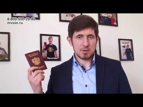 Получение загранпаспорта  Документы для загранпаспорта