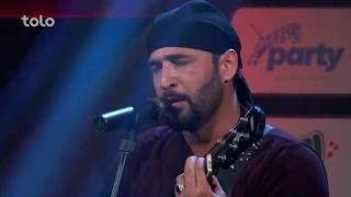 فصل دوازدهم ستاره افغان - خلیل یوسفی / Afghan Star S12 - Top 24 - Khalil Yousofi