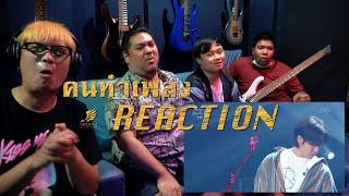 [คนทำเพลง REACTION Ep.103] 'Leave The Door Open' (cover by KIM JAE HWAN) [You Heeyeol's Sketchbook]