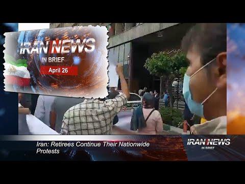 Iran news in brief, April 26, 2021