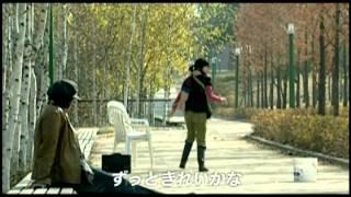 韓国ドラマ「ごめん、愛してる」の紹介動画です。