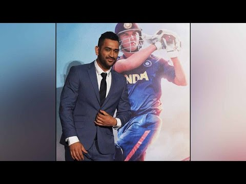 MS Dhoni says media treated me like a murderer after 2007 World Cup   वनइंडिया हिन्दी