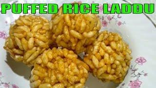 Murmura Laddu Recipe-Puffed Rice Laddu - Laddu Easy and Quick Kids Recipe