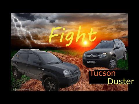 Tucson клуб Новосибирск,дорога в дюнах (off Road)#БалуОтдыхает