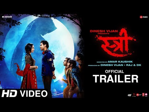 Stree Official Trailer | Rajkummar Rao,...