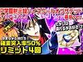 【試打動画】P学園黙示録ハイスクール・オブ・ザ・デッド2弾丸319ver. - YouTube