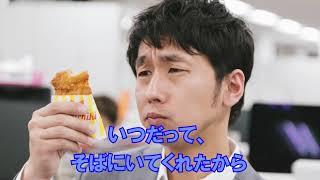 Tomorrow AAA カラオケガイドあり thumbnail