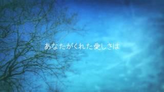 【VY1 MIZKI】あなたの手【柴田淳カバー】