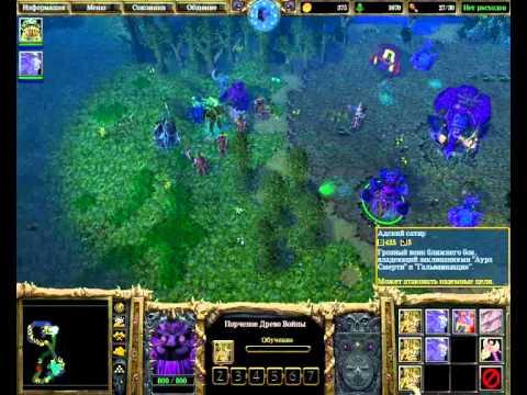 скачать карту земли богов для warcraft 3 frozen throne