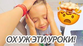 УРОКИ С ПЕРВОКЛАССНИКОМ  // НОГТИ ПОСЛЕ ГЕЛЬ-ЛАКА