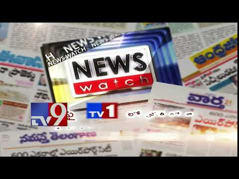 News Watch on TV1 From Today - Don't Miss!! - TV9