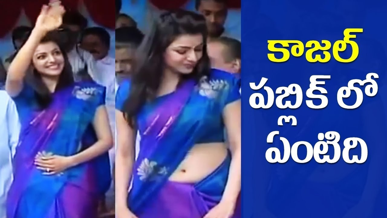 5 Times When Kajal Aggarwal accidentally got