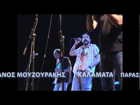 Maraveyas Ilegal & Πάνος Μουζουράκης on tour - Aύγουστος 2011.f4v