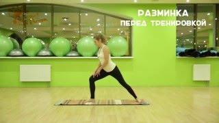 Обучение тренеров по  фитнес йоге. Базовый курс. Библиотека асан! хатха йога  grantello.by