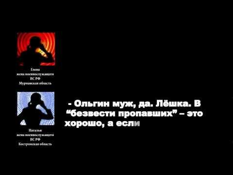 Жены русских офицеров